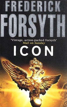 a review of the fictional novel the day of the jackal by fredrick forsyth Buy a cheap copy of the day of the jackal book by frederick forsyth #1 new york customer reviews but for a first-time fiction author, forsyth isn't trying.