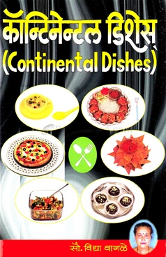 Continental Dishes