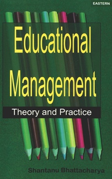 Educational Management (Paper Back)