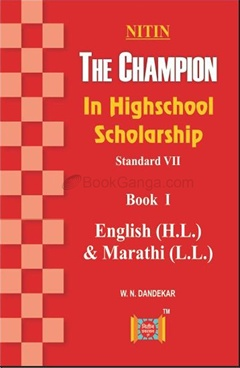 The Champion In High school Scholarship Book - I