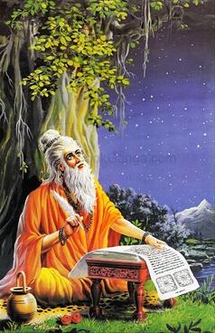 Subodh Bhrugusanhita Khand Raj Khand Ani Santan Upay Khand