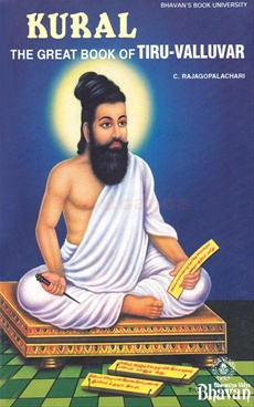 Kural The Great Book Of Tiru - Valluvar