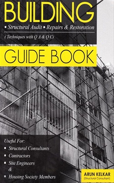Building - Guide Book
