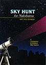 Sky Hunt For Nakshatras