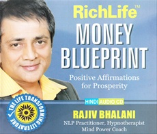 MONEY BLUEPRINT (CD)