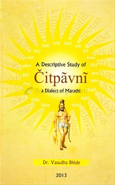 A Descriptive Study Of Citpavni a Dialect of Marathi