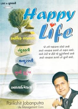 Happy Life (DVD)