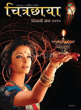 Chitrachaaya (2010)