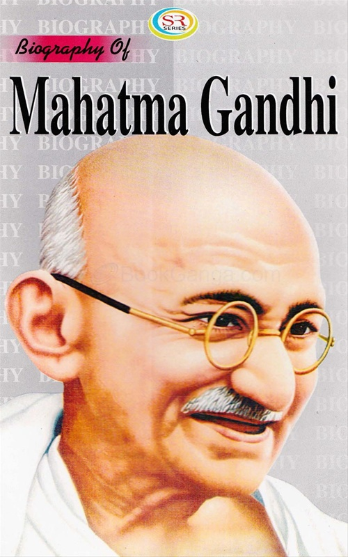 a biography of mahatma gandhi Mohandas karamchand gandhi (mahatma gandhi) was born on october 2, 1869, into a hindu modh family in porbanadar, gujarat, india his father, named.