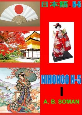 Nihongo N - 5