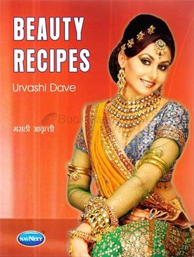 Beauty Recipes (Marathi)