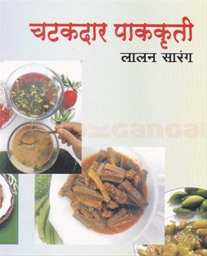 Chatakdar Pakakruti
