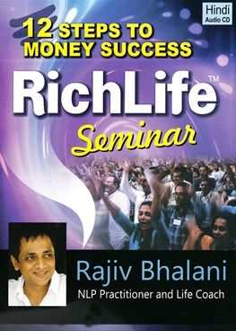 12 Steps To Money Success (CD)