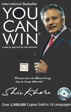 YOU CAN WIN BY SHIV KHERA BOOKS PDF DOWNLOAD