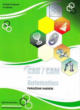 CAD/CAM And Automation