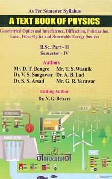 A Text Book Of Physics Sem.IV