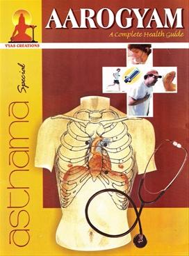 Aarogyam - Asthma Special