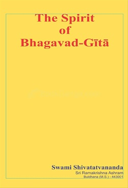 controversy over the bhagvad gita Posts about gita controversy written  were always keen to score their point over their  happened to be a russian translation of gita with.
