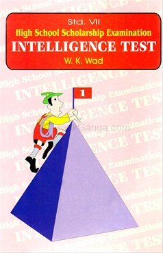 7th Scholorship Intelligence Test