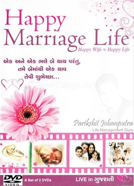 Happy Marriage Life (DVD)