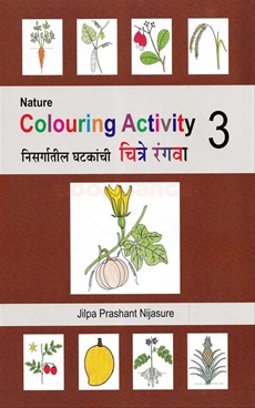 Nature Colouring Activity 3