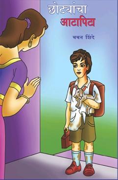 Chotyancha Aatapita