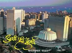 Ashi Hi Mumbai