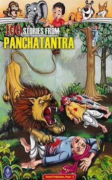 100 Stories From Panchatantra