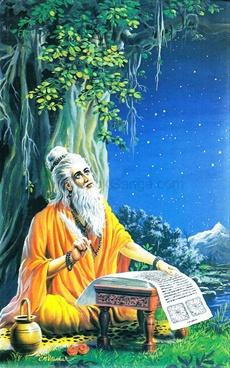 Dual list do not inward 5-6Raj Khand V Santan Upay Khand