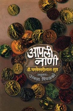 Aapali Nani