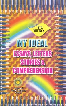 My Ideal Essayes, Letters & Stories Std 8th To 10th