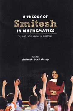 A Theory Of Smitesh In Mathematics
