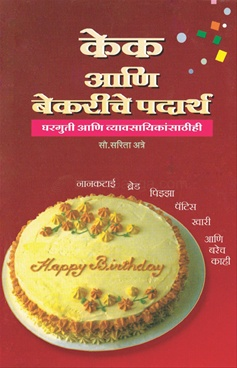 Cake Ani Bekriche Padarth