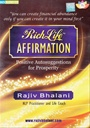 Rich Life Affirmation  ( CD ) ( Hindi)