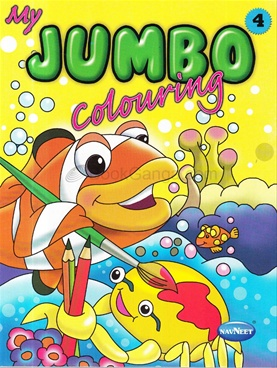 My Jumbo Colouring Book 4 - BookGanga.com