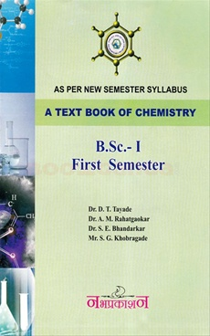 A Text Book Of Chemistry Sem. I
