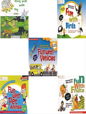 Activity + Story Book Set