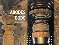 Abodes Of The Gods