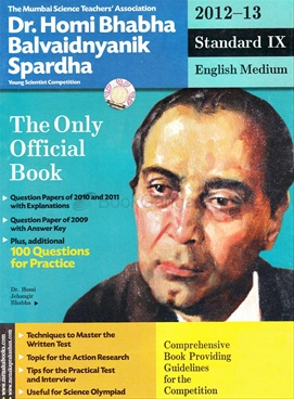 dr homi bhabha in gujrati Prakruti na rahasyo written by yogendra jani buy online with best discount.