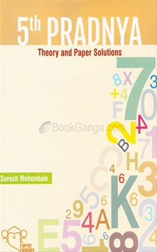 5th Pradnya Theory and Paper Solutions