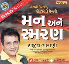 Maan Ane Smaran (CD)
