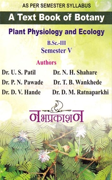 A Text Book Of Botany Sem. - V