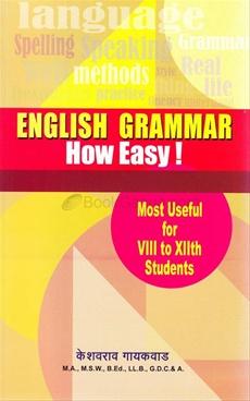 English Grammar How Easy