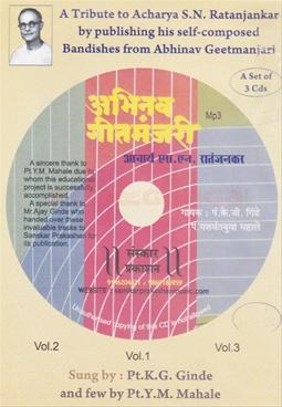 Abhinav Geetmanjiri - A Set Of 3 CDs