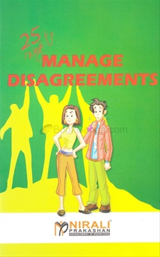 Manage Disagrements 25 Way To
