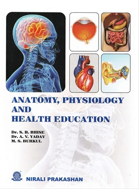 Books anatomyphysiology and health education not in stock this book is out of fandeluxe Images
