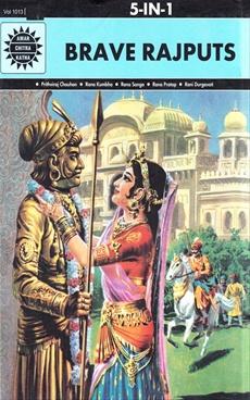 Brave Rajputs