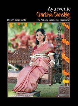 garbh sanskar book by balaji tambe