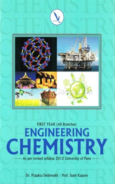 Engineering Chemistry