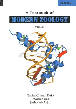 A Textbook Of Modern Zoology (Vol 1 And Vol 2) : Hard Cover